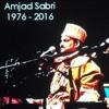 Tajdar E Haram By Amjad Sabri & Shahi Hasan(Qawwali)