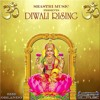 Diwali Rising   Shastri Music   SMS Orlando