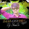 Dana Kata Pori Kanika Kapoor Ft. (Remix 2k16) - DJ Shanto