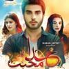 Khuda Aur Mohabbat OST Season 2 Geo Drama