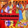 v6 bhathukamma song mix my dj arvind rockzz