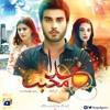 Khuda Aur Muhabbat Full Song