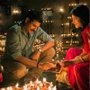 Special Diwali Wishes - Katamarayudu Team - Pawan Kalyan - Shruthi Hassan