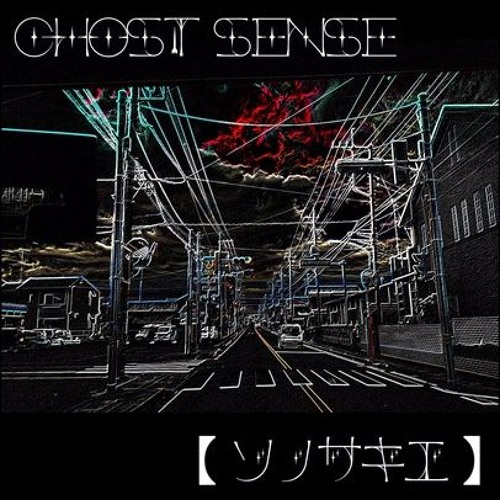 Ghost Sense Free Download List
