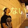 Hip Hop Saved My Life (Remix)
