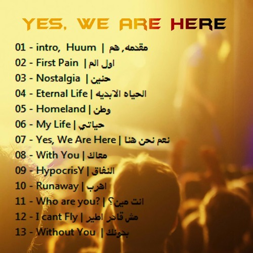 07 - Yes, We Are Here | نعم نحن هنا free hip hop beat