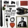 Sam Tabaat Aleha - Dudu Aharon (Mizzi Israel Remix) | דודו אהרון - שם טבעת עליה - רמיקס