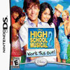 High School Musical 2 (DS) - We're All In This Together
