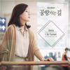 Sun Woo & Jung Ah - City Sunset (OST On the Way to the Airport Part.4)