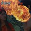 JEROME Mixfile #060-Besharam(Qayamat Se Qayamat Tak)