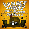Ranger Danger's Halloween Shindig