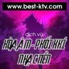 [Beat] LK Lời Cuối Cho Em, Và Con Tim Đã Vui Trở Lại - Phan Đinh Tùng (Demo)