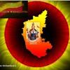 Kannada Kannada (Karnataka Rajyotsava - 2016)