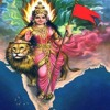 Remix Jahan Dal Dal Par Sone Ki Chidiya Karti  By Chandanraj Parlika 9829488459