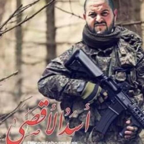 أسد الأقصى - مصباح أبو صبيح