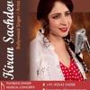 Itena Na Mujse Tu Pyar Badha , cover by Kiran Sachdev