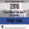 Cross Meets Your Heart(Remastered)