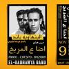 Download مهرجان احنا ع المريخ | البنهاويه باند | توزيع الكينج مانو Mp3
