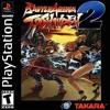 Battle Arena Toshinden 2 - Eiji's Theme