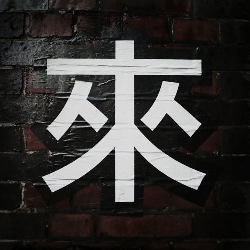 Broken Chinese EP 1