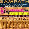 07 - SANDAPANE GAMAN YANNA - videomart95.com - Sanidapa