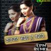 Kaljat Majhya Tu (EDM Remix) Dj SahilSpark