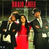 Bhalo Chele on BBC Asian Network