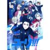 Download EROS - 愛について- Yuri!!! On Ice