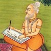 Sri Rudram Namakam - Anuvaka 1
