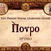 Epouro O King Of Peace + Lyrics+ Coptic