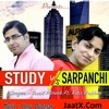 Study vs Sarpanchi