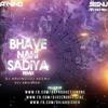 Bhave_Nahi_Sadiya_Khortha_Remix_By_Dj_Arvind_DVJ_Abhishek_Dj_Seenu