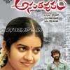 Ananthapuram-Konte Chooputho Cover mp3