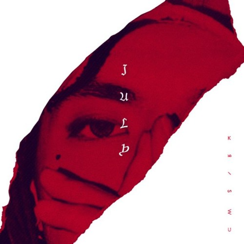 July - Kris Wu