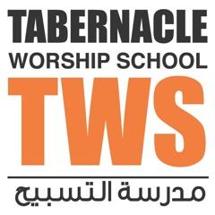 تسبيح قبل العظة. مدرسة التسبيح مع جوزيف سعد TWS   29 - 10 - 2016
