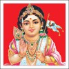 nalluran murugan devotional songs