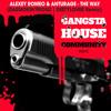 Alexey Romeo & Anturage - The Way (DaSmokin'Frogz & Dirtylover Remix) [FREE DOWNLOAD]