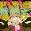 DECO27 - Delusion Tax Feat. Hatsune Miku  妄想税 Feat. 初音ミク