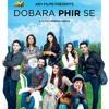 Dobara Phir Se (Title Song)- Haniya Aslam & Ali Hamza