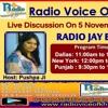 Pushpa Ji With Rahul Shrivals Ji On Radio Jay Bhim