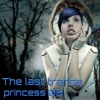 ATLAS CORPORATION - THE LAST TRANCE PRINCESS O3 / FREE DOWNLOAD