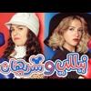 Download موسيقى أغنية بداية مسلسل نيللي وشريهان - عزف بيانو بندر عبد المجيد Mp3