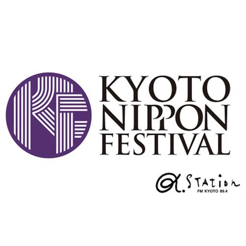 Jingle2 for KYOTO NIPPON EXHIBITION