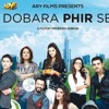 Lar Gaiyaan (Dobara Phir Se) - FULL AUDIO Song HD -Zarish Hafeez & Shiraz Uppal