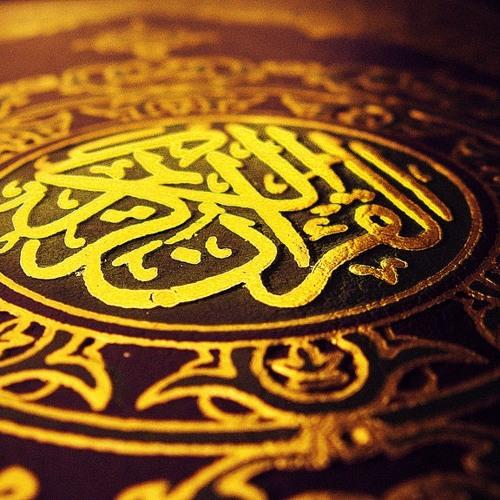 سورة النمل -(تسجيل قديم لعام ١٤١٨ هـ) - إبراهيم العسيري