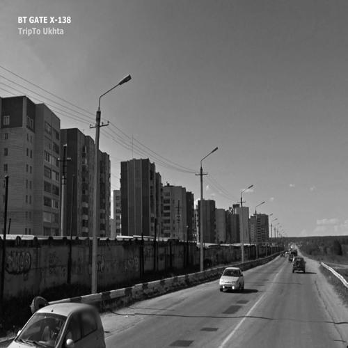 Trip To Ukhta