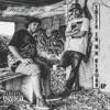 01 NIGHTCRAWLER (Skit Assalti Frontali Intro EP prod. Mad Dog) Portada del disco