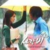 Because It's You 그대니까요 - Tiffany SNSD 티파니(OST Love Rain) Cover By Ovella Mavalda