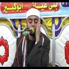 Full recitation||Sheikh Mohammad Ayyub Asif|| Sura Naml