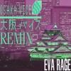 Osaka Vice REMIX [大阪 バイス リミックス ] (Prod. Uge x Copavauna)